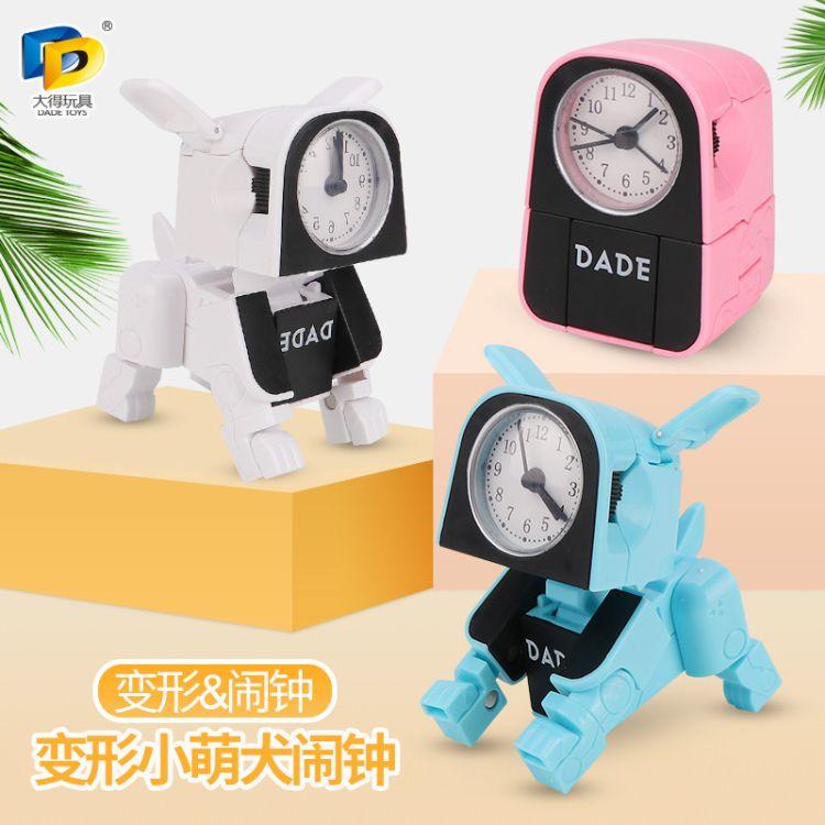 跨境热卖小萌犬手动变形机器狗小闹钟 创意迷你电子闹钟儿童玩具