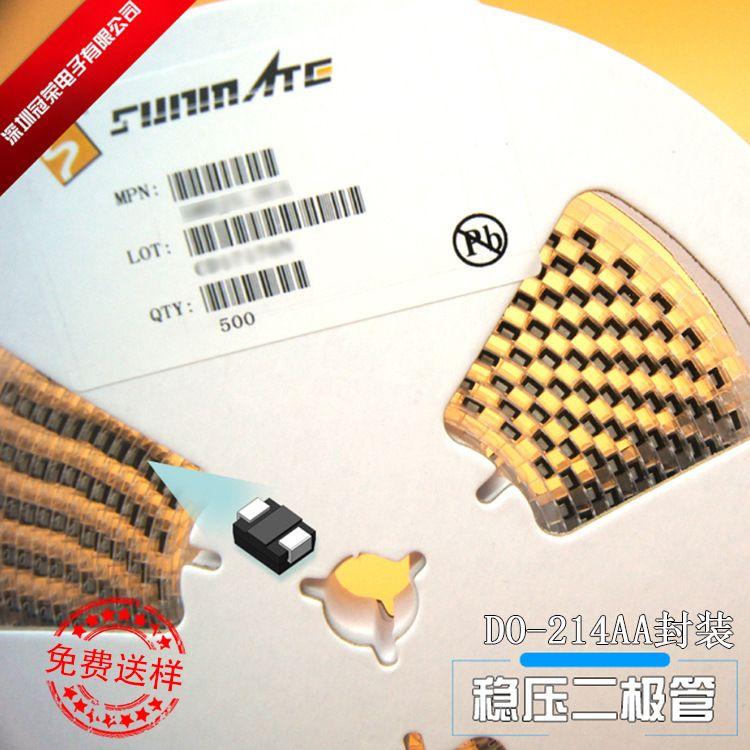 免费送样 Z3SMB24  3W贴片稳压二极管  3W 24V SMB封装 高品质