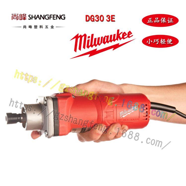美国Milwaukee米沃奇电动工具调速长柄直式磨机DGL30QE