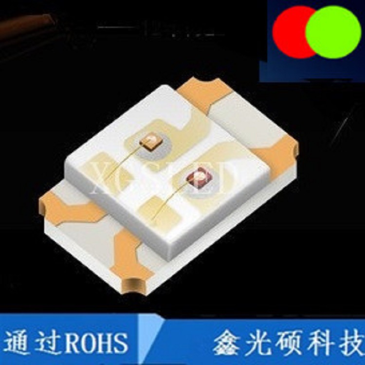 0805红翠绿双色LED,0805红翠绿双色贴片LED,0805红翠绿指示灯珠