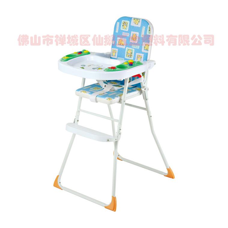 婴儿餐椅儿童餐椅折叠可调节铁制餐桌椅