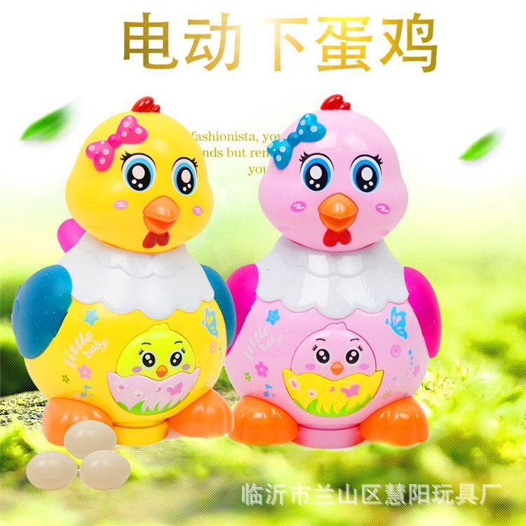 电动下蛋鸡下蛋母鸡会下蛋的电动玩具小鸡生蛋鸡宝宝有趣的玩具