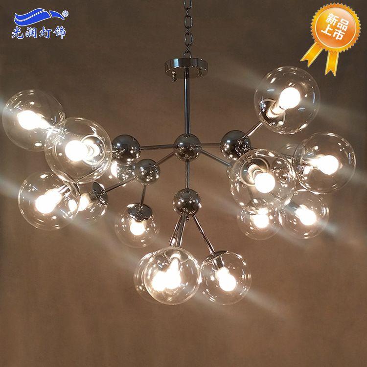 创意魔豆吸顶灯 现代简约圆形 透明清光玻璃球几何造型吸顶灯