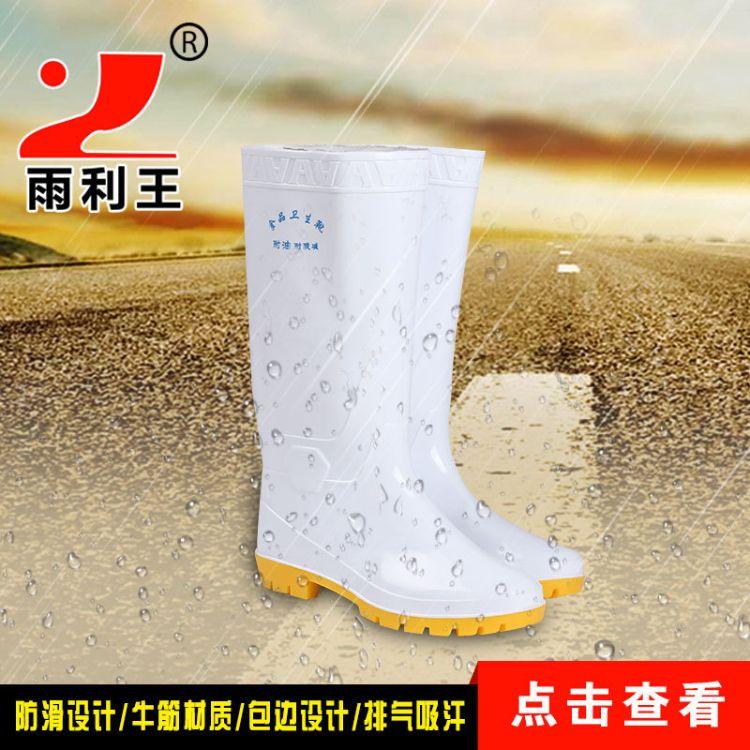 厂家供应 男雨鞋 雨靴男 水鞋男雨靴中筒 耐酸碱雨鞋