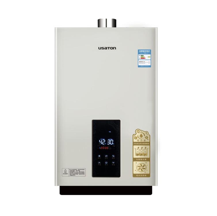 燃气热水器批发价格 阿诗丹顿燃气热水器JSQ30-16L5D中央热水零冷水
