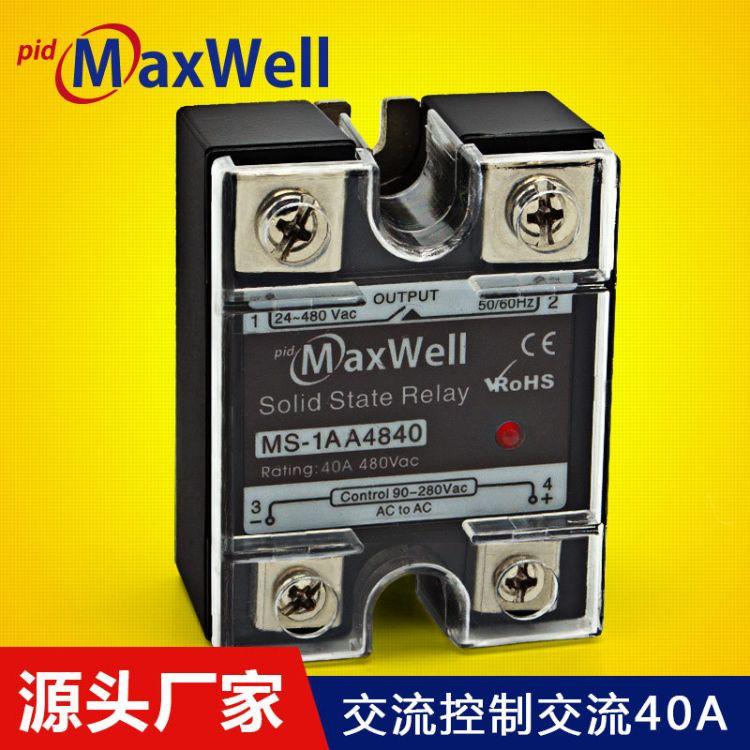 Maxwell固态继电器MS-1AA4840交流控制交流40A 质保两年