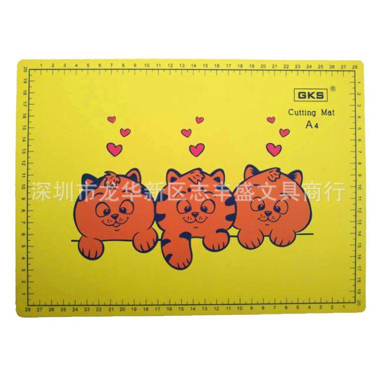 A4卡通切割板 PVC切割垫板 介刀板 手工DIY 广告设计裁切模型工具