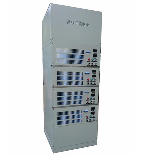 供应多元催化氧化电源 高频电源  开关电源