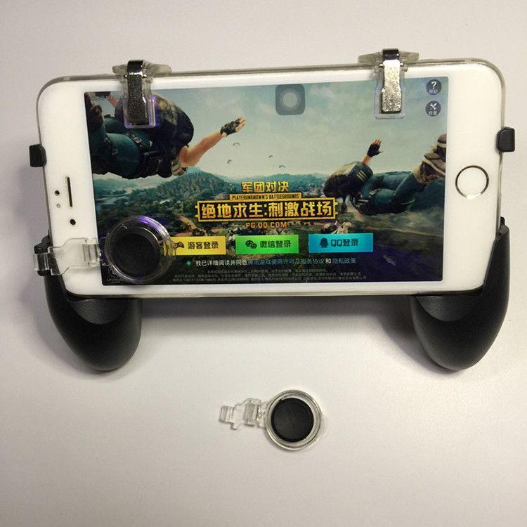 创意鸡标吃鸡神器五合一手机游戏吃鸡手柄吃鸡辅助绝地求生厂家