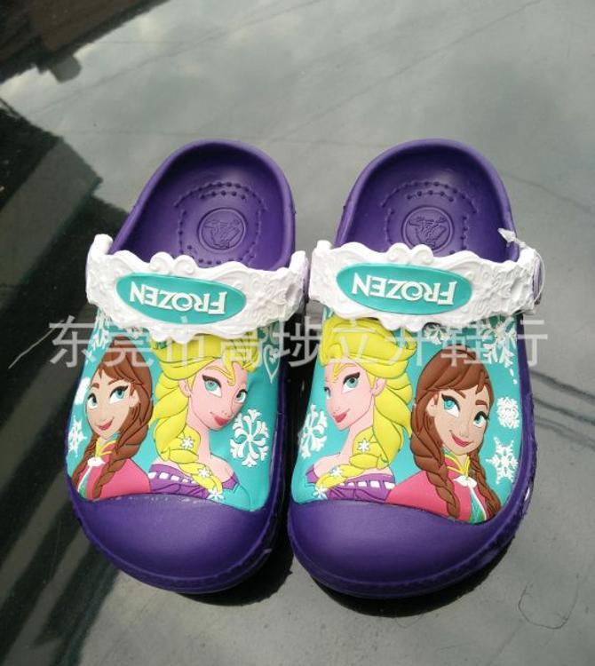 新小贝卡儿童洞洞鞋3小卡洛班贝雅儿童包头凉鞋男孩童凉鞋沙滩鞋