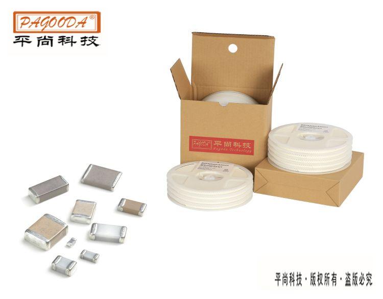 生产批发贴片电容 0603 104K 50V X7R 贴片陶瓷电容器