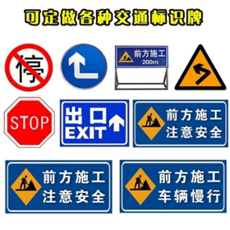 福建泉州厂家专业定制交通指示牌 道路两旁指路牌 马路安全警示牌