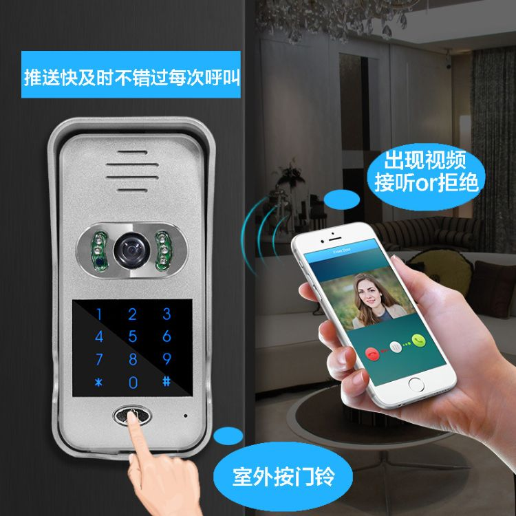 App远程智能wifi可视门铃无线可视对讲门铃手机远程视频海思方案