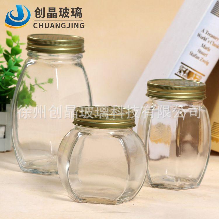 玻璃八棱蜂蜜罐 密封果酱瓶  酱菜瓶 规格齐全 储物收纳罐