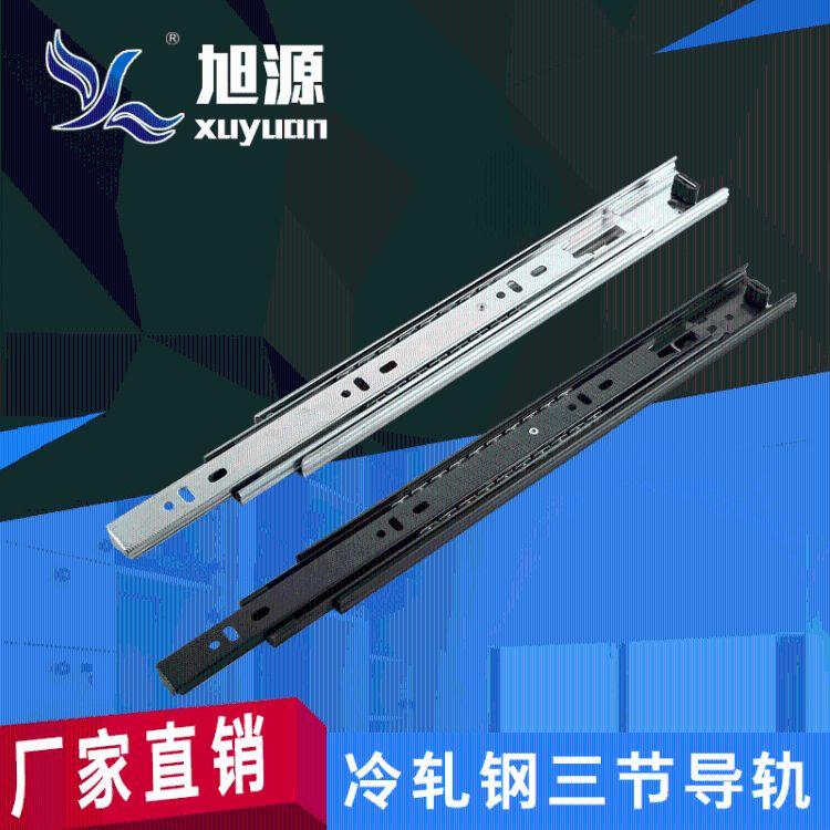 冷轧钢4510导轨 工业钢珠滑轨静音冷轧钢抽屉轨道滚珠导轨批发