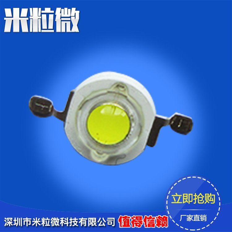 厂家直销 3W大功率灯珠 白光普瑞模顶灯珠 大功率LED灯珠
