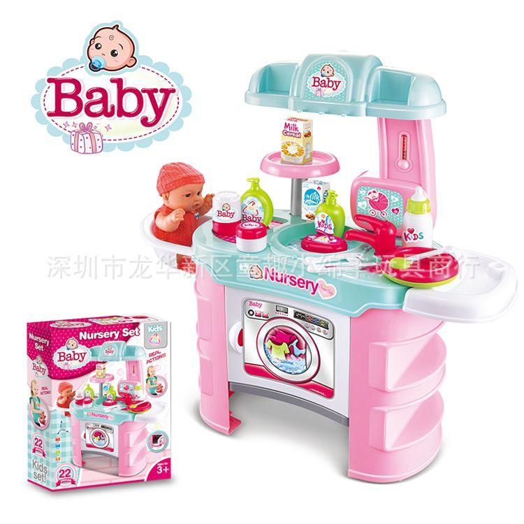 儿童仿真过家家玩具 沐浴台 超市售货台 工具维修玩具 厂家直销