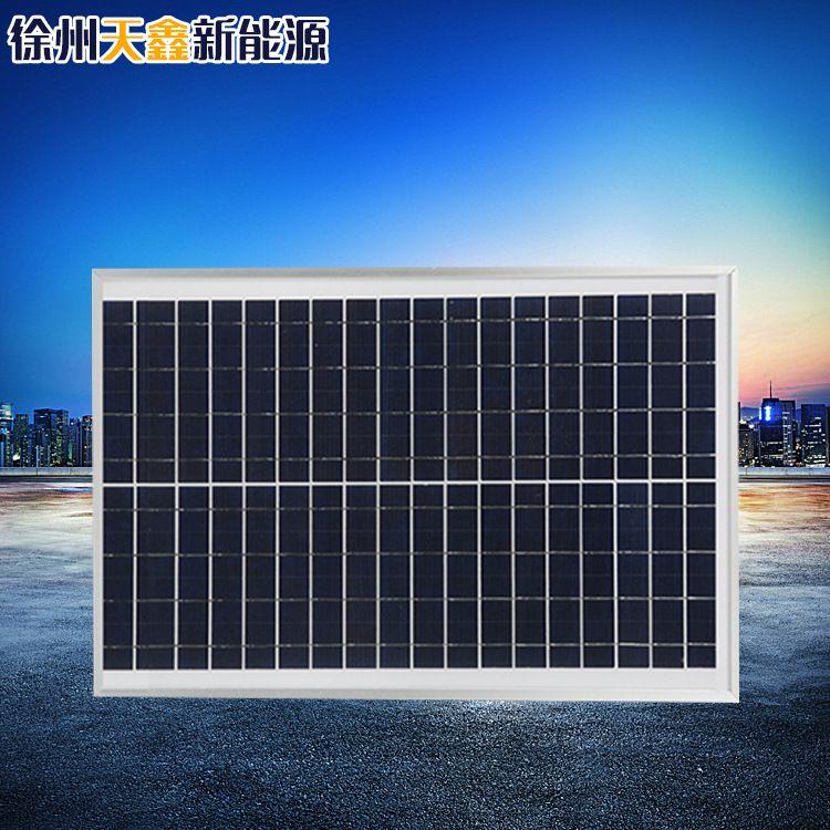 天鑫新能源厂家直销多晶硅太阳电池 40W-12V 开路电压21.58V