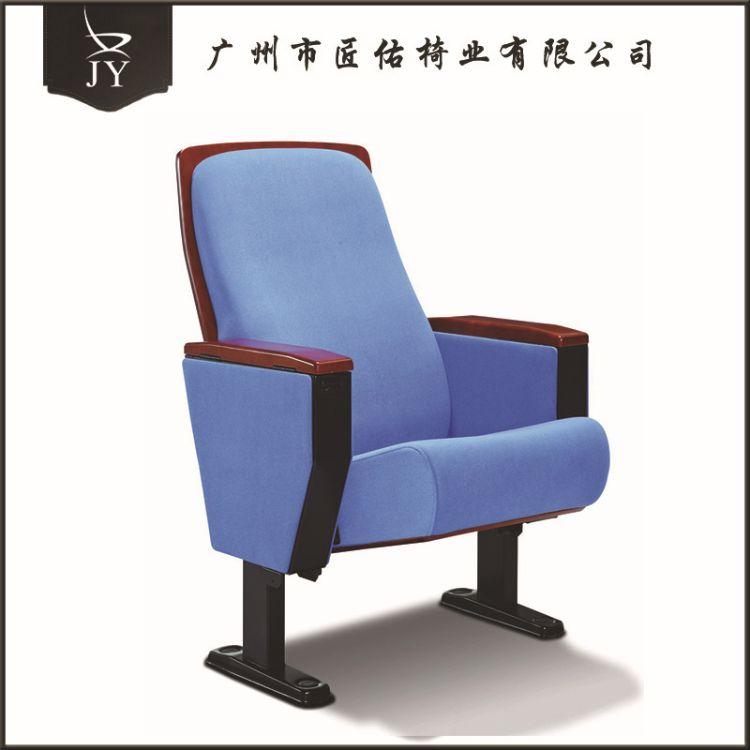 JY-622 木质礼堂椅 报告厅座椅 多媒体阶梯会议排椅 大学连排桌椅