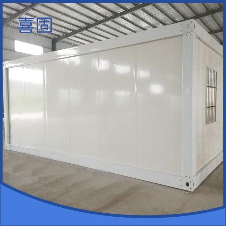 厂家直销恩平快拼式住人集装箱房 喜固厂家生产集装箱房