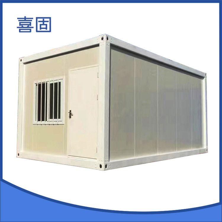 厂家直销云浮快拼式集装箱房 喜固厂家生产集装箱房