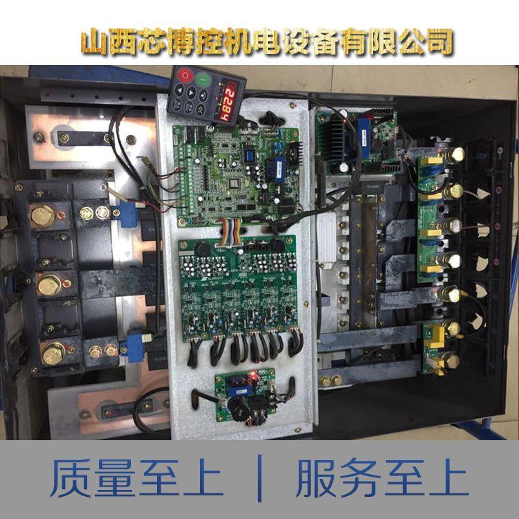 山西芯博控机电设备公司变频器维修维修多种品牌产品