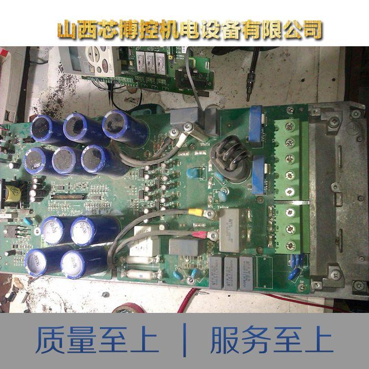 山西芯博控机电设备公司变频器维修