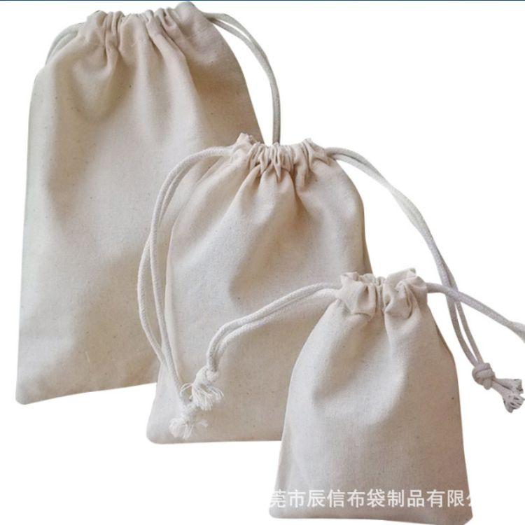 工厂供应全棉抽绳束口布袋 帆布布袋定做logo 大棉布收纳周转袋