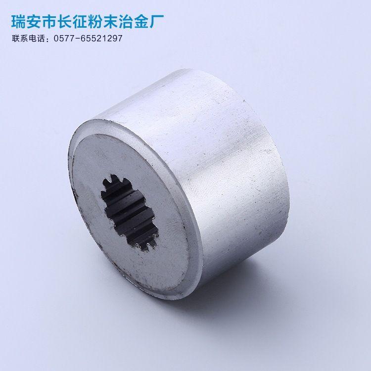 微型电动葫芦零件 铁基粉末冶金制品