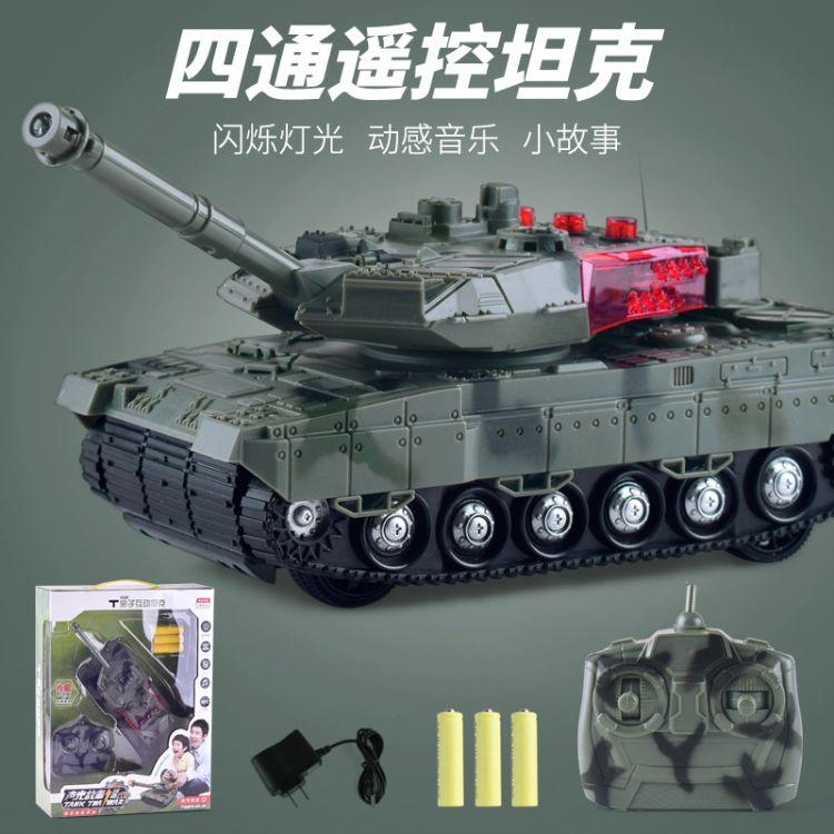 儿童充电遥控坦克 四通新款故事遥控车 仿真塑料模型电动玩具汽车
