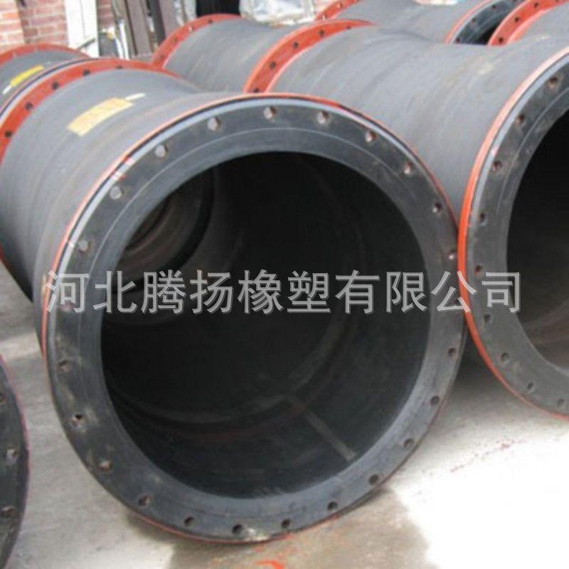 大量现货 大口径夹布输水胶管 高温耐磨大口径胶管 品质保证