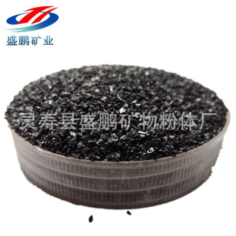 供应电气石 电气石颗粒 枕头专用电气石沙 坐垫用电气石砂