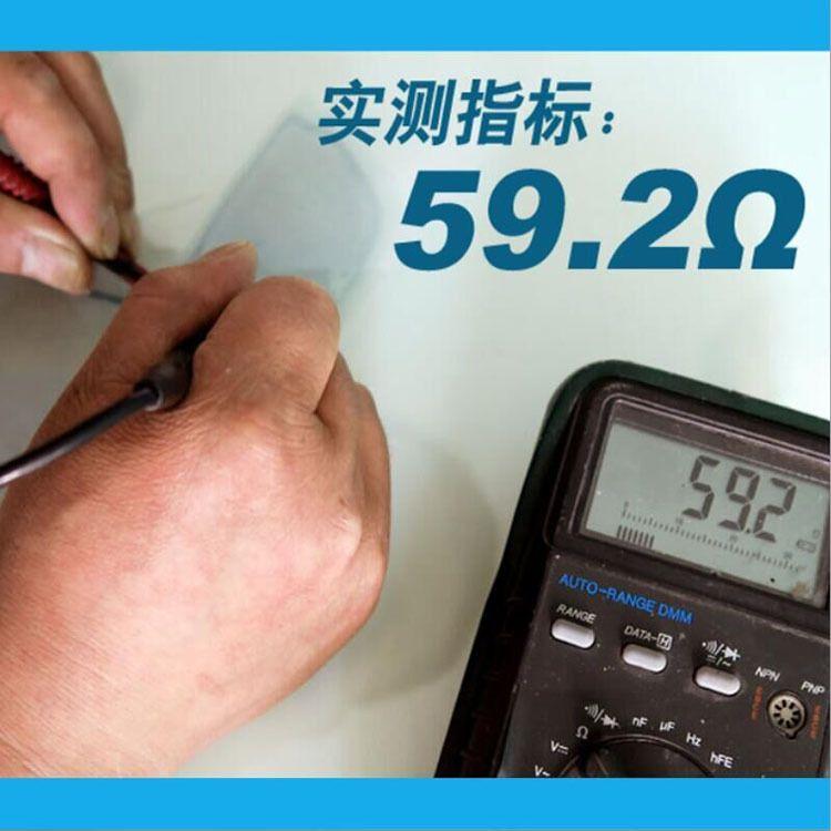 上海供应电阻60欧透明导电涂料,可定制/透明纳米涂料