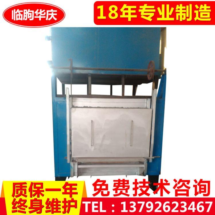 RHW-75-9箱式高频加热电阻炉 工业台式电阻炉定做