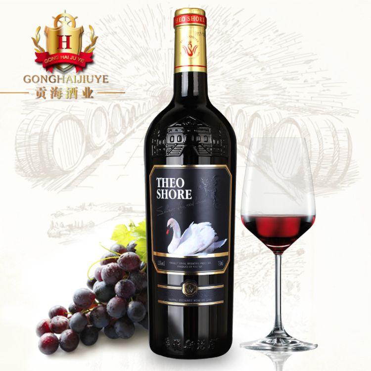 澳洲红酒批发 原酒进口13度西拉典藏干红葡萄酒 天鹅重瓶扫码1968