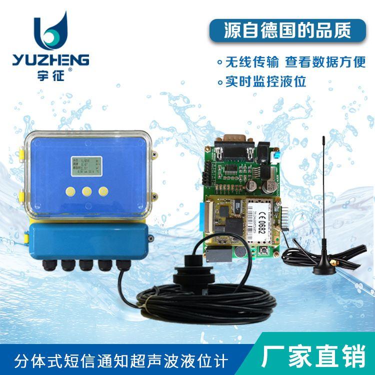小型超声波液位传感器 防爆超声波液位传感器