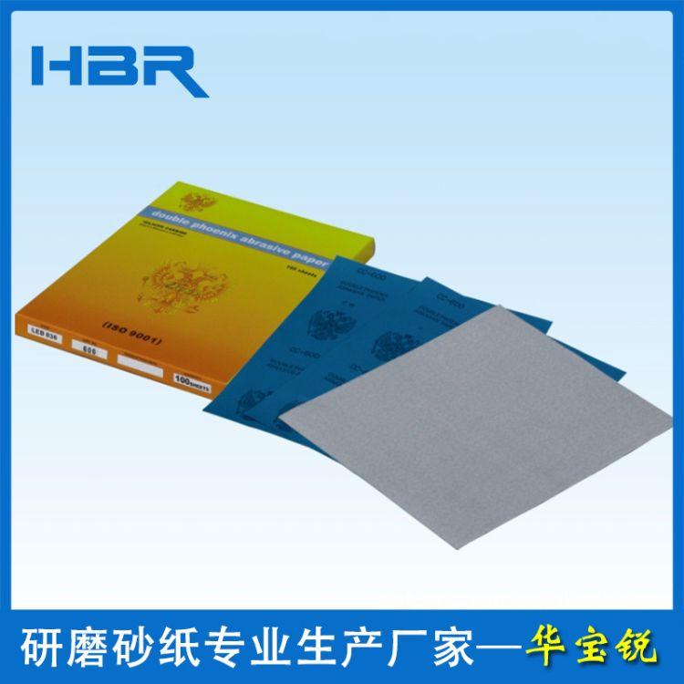 厂家供应 SHC砂纸氧化铝方形砂纸 优质干磨抛光砂纸