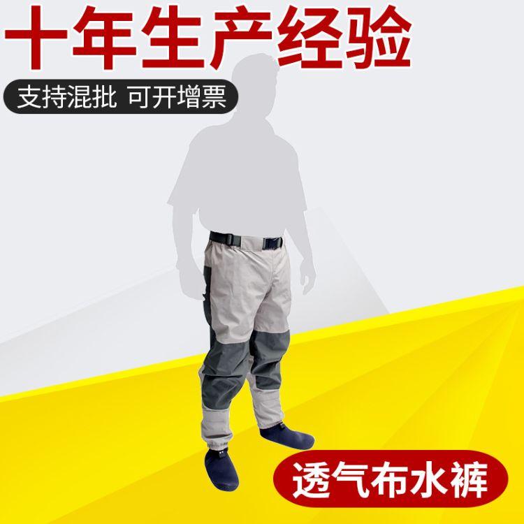 厂价直销 姜太公加厚下水裤 防滑防水裤打鱼裤