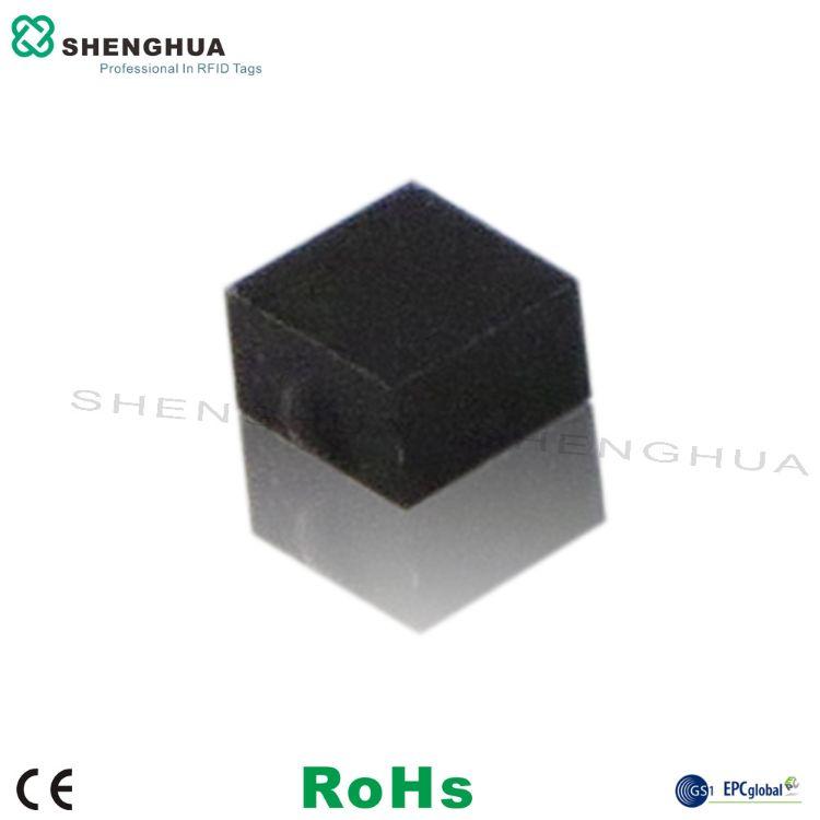 江门升华 生产 RIFD电子标签 SH-I0907 迷你抗金属资产管理 标签