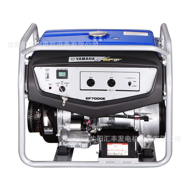 正品雅马哈EF7000E电启动220V静音小型家用汽油发电机组额定5KW