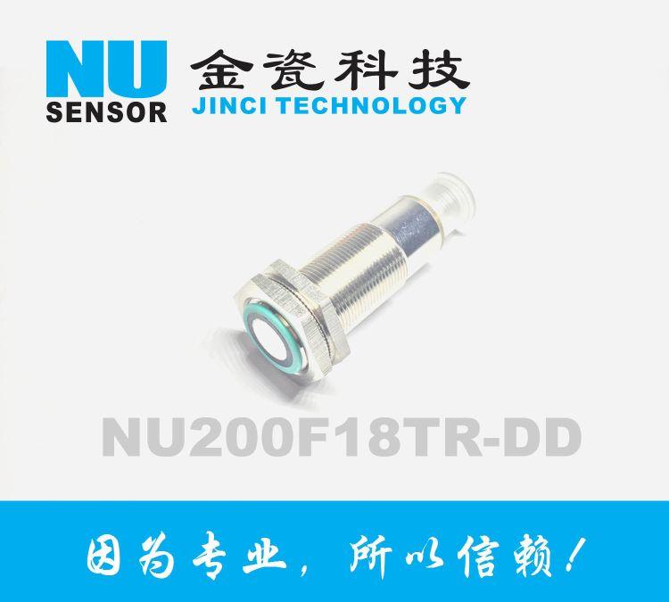 超声波测距传感器工业级NU200F30TR-I -1000超声波距离检测传感器