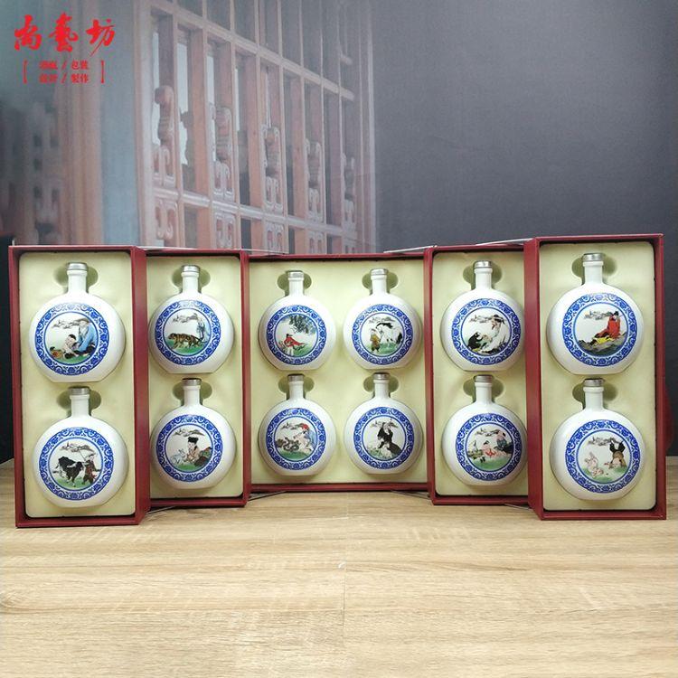 景德镇陶瓷酒瓶半斤250ml装12生肖高档精品创意密封仿古空酒瓶