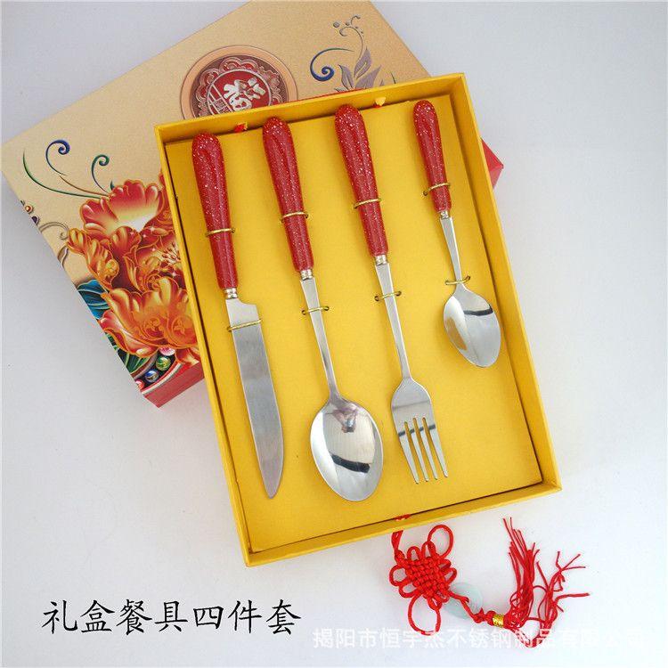 中国风礼品不锈钢餐具套装不锈钢筷勺刀叉 商务促销节日礼物