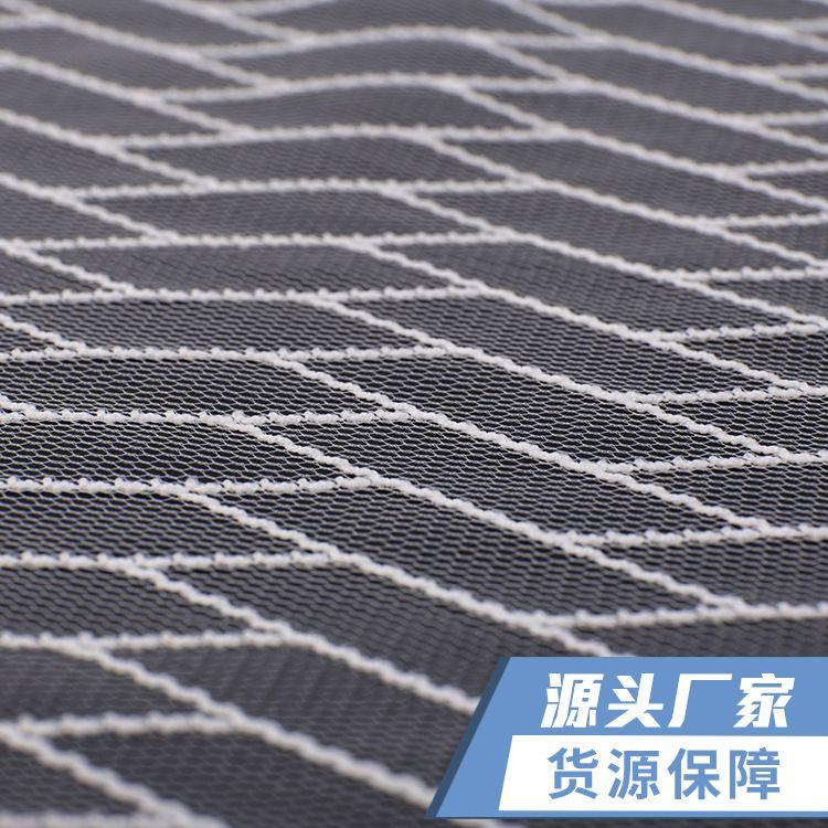 产地直销 锦纶四角网眼布 服装里布高档面料 经编提花尼龙网布