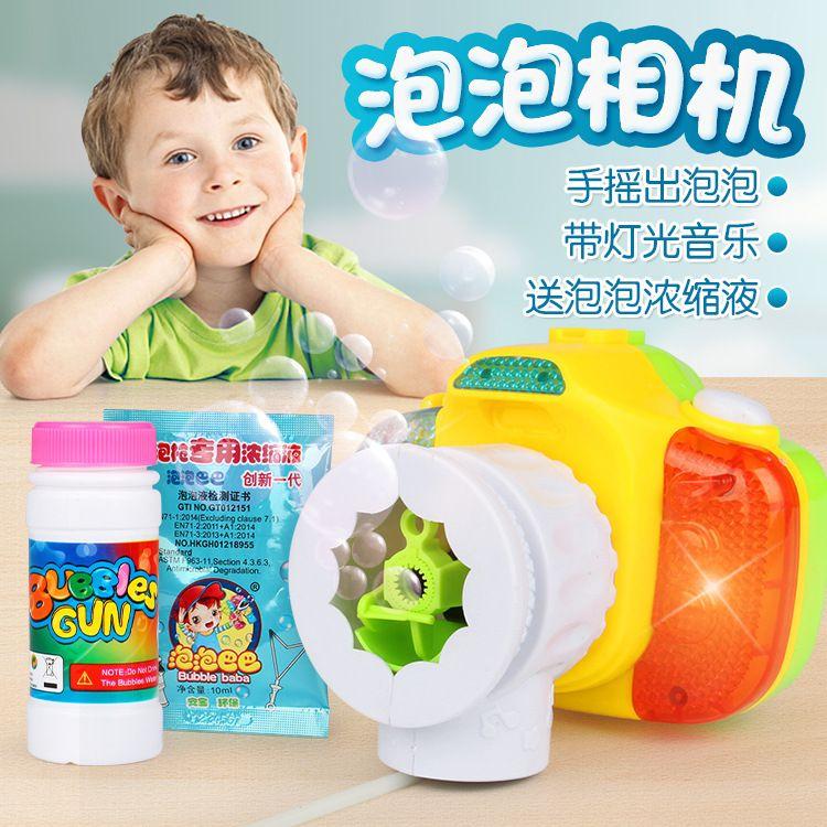新款儿童电动音乐泡泡枪 创意泡泡相机 过家家照相机吹泡泡水玩具
