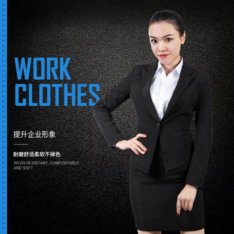 职业装女装黑色长袖时尚秋冬女士面试西装保险公司正装酒店工作服