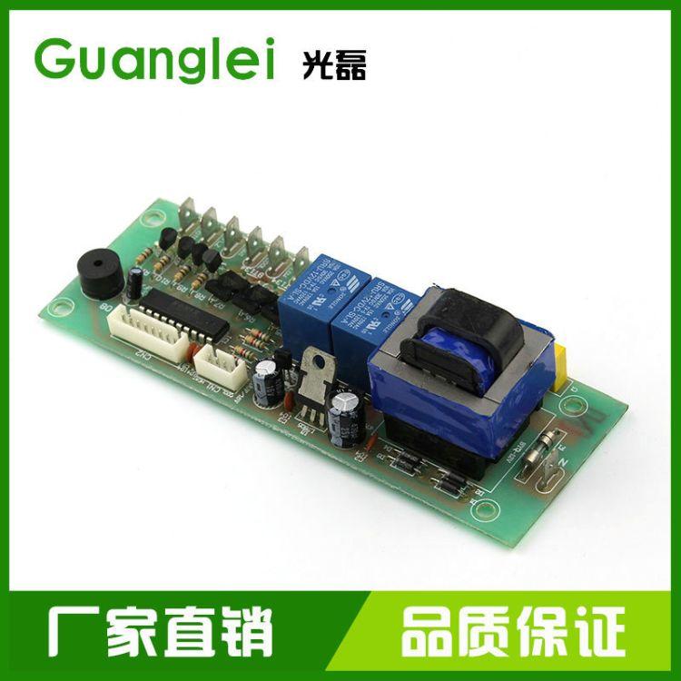 冷暖空调扇 定做多层线路板 控制面板 通用线路板
