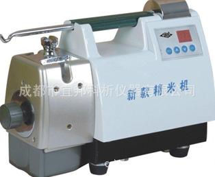 精米机 实验室 农业仪器 稻谷进行脱壳碾白LTJM-2008