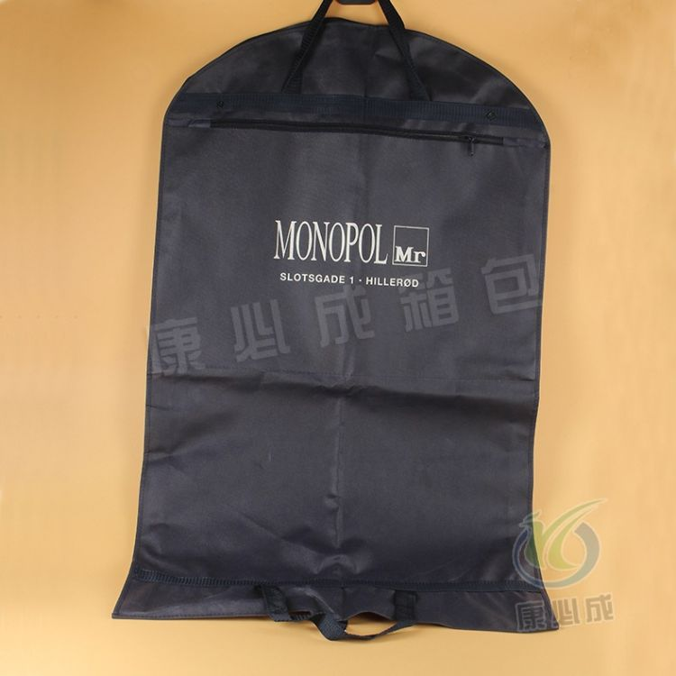 无纺布拉链防尘袋 烫金银色黑色西装袋 定制折叠式大衣挂袋
