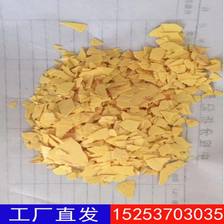 生产销售60%硫化碱 52%硫化碱 硫化钠厂家